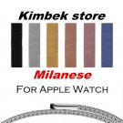 6 colors Milanese Loop Band for Apple Watch 38/42mm Series 1/2 Stainless St