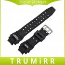 Silicone Rubber Watch Band 22mm x 27mm Convex Strap for G 1400 GA 1000 GW 4