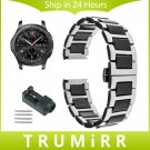 22mm Ceramic + Stainless Steel Watch Band with Link Remover for Samsung Gea