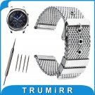 22mm Milanese Sainless Steel Watch Band for Samsung Gear S3 Classic / Front