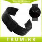 Milanese Loop Wrist Watch Band 22mm Stainless Steel Watchband Strap Bracele