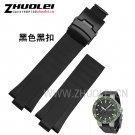 24mm(11mm lug) black lug end rubber Waterproof bracelet watchband for men'