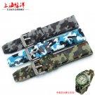 UYOUNG Fashion silicone strap, universal men and women waterproof, camoufla