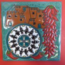 "Ceramic Art Tile 6""x6"" Native American Friendship plate circle of friends I87"