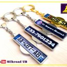 Personalized lenticular filp effect number plate key chain