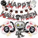 Skull pull flag spiral pendant Halloween balloon - 2 styles