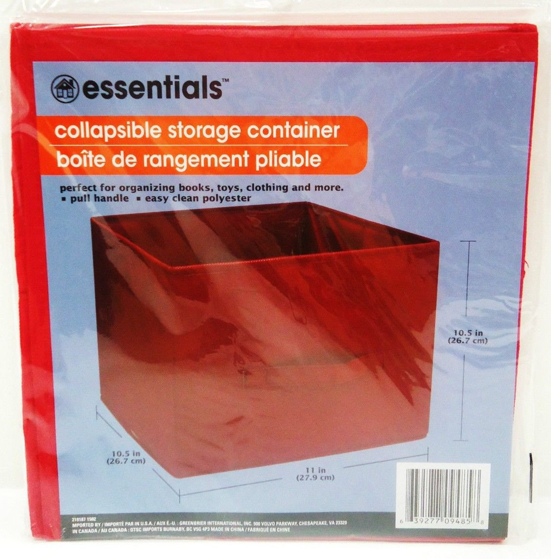 ROOM - ESSENTIALS - COLLAPSIBLE - STORAGE - CONTAINER - 11 X 10.5 - RED - NEW