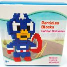 LOZ - AVENGERS - CAPTAIN AMERICA - 132 PCS. - MICRO - LEGO - BLOCKS - NEW - NIB