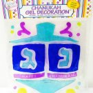 RITE LITE - DREIDEL - CHANUKAH - WINDOW - GEL - DECORATION - PURPLE - BRAND NEW