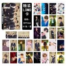 vixx/exo/twice/apink/bts/got7/nct127 lomo card  12pcs/lot free shipping