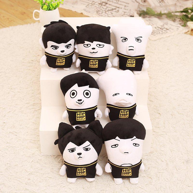7pcs/lot free shipping bts member ugly cartoon doll plush toy