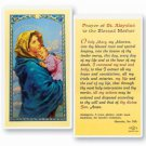 Madonna of The Street St Aloysius Holy Card (25 per Pack)