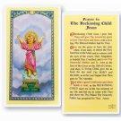 Prayer To The Beckoning Child Jesus (25 per Pack)