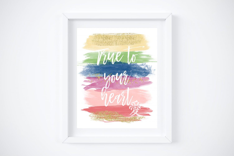 "Mulan ~ Watercolor Brush Art Print with Quote: 8"" x 10"""
