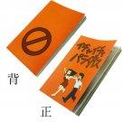 Naruto Kakashi Hatake Jiraiya cosplay book notebook Icha Icha Paradaisu gift
