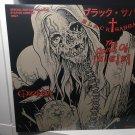 BLACK SABBATH LP the spirit of 666