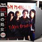 IRON MAIDEN 2LP tokyo crazy japanese tour 1981