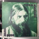 TYPE O NEGATIVE 2LP dead again