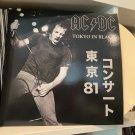 AC/DC LP LP tokyo in black