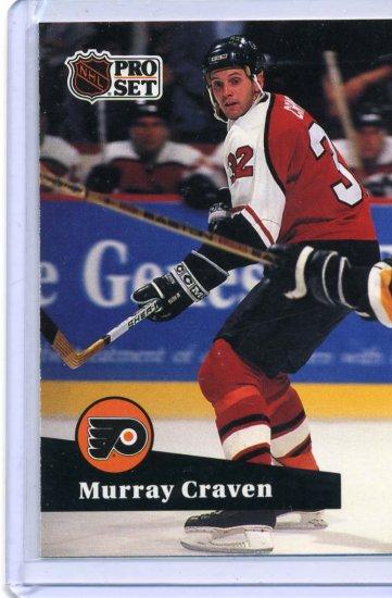 Murray Craven 1991/92 Pro Set #175 NHL Hockey Card Near Mint Condition