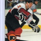 Mark Howe 1991/92 Pro Set #182 NHL Hockey Card Near Mint Condition