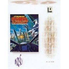 Star Wars Rebel Assault - White Label