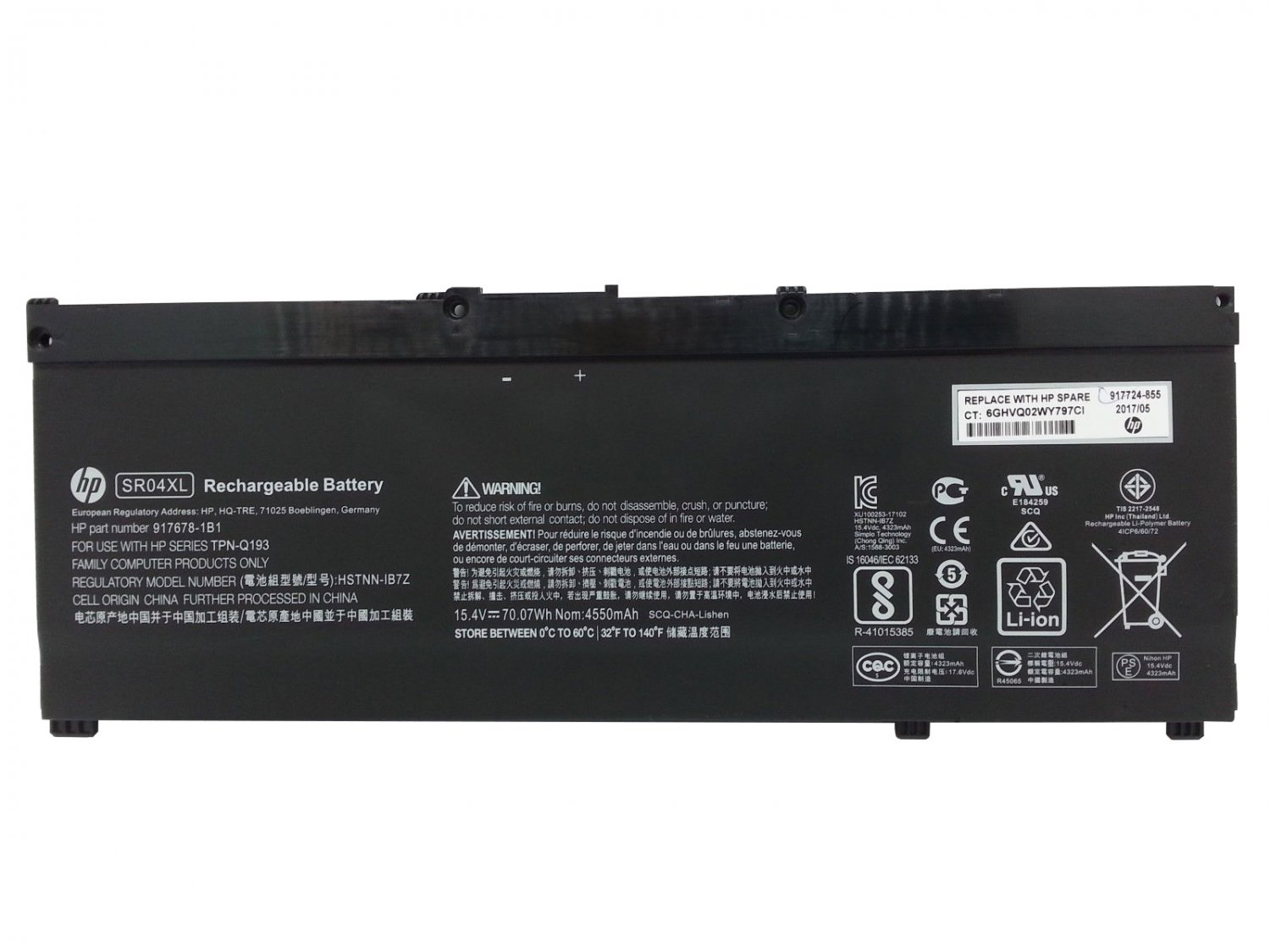 HP Pavilion Power 15-CB065ND 2PX58EA 15-CB065TX 2FK79PA Battery