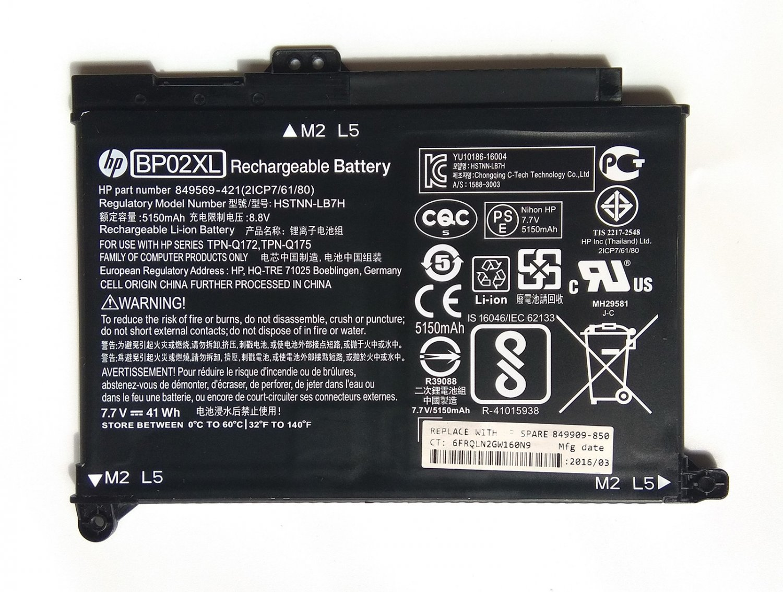 HP Pavilion 15-au628tx Z4Q47PA 15-au631tx Z4Q67PA 15-au633tx Z6X67PA Battery