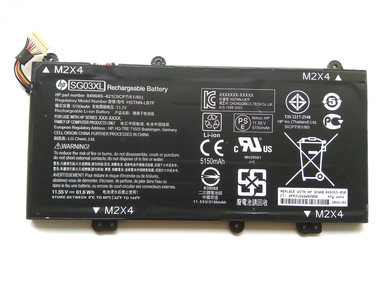 HP Envy M7-U010DX M7-U011DX M7-U105DX Battery