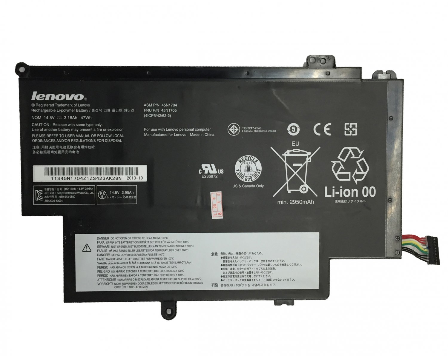 45N1706 45N1707 Battery For Lenovo Thinkpad Yoga 1220DK-K0011AU 1220DK-K0012AU