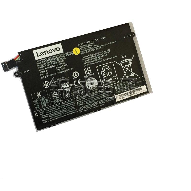 Lenovo L17M3P52 SB10K97608 01AV447 Battery