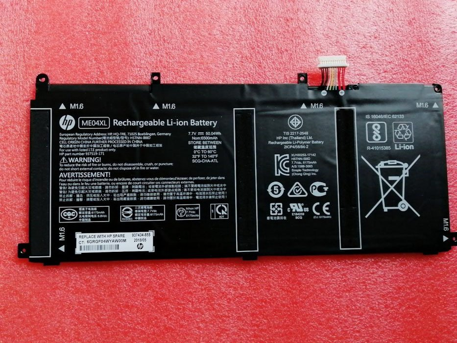 HP ME04XL Battery 937434-855 HSTNN-IB8D 937519-171 937519-1C1 Fit Elite 1013 G3