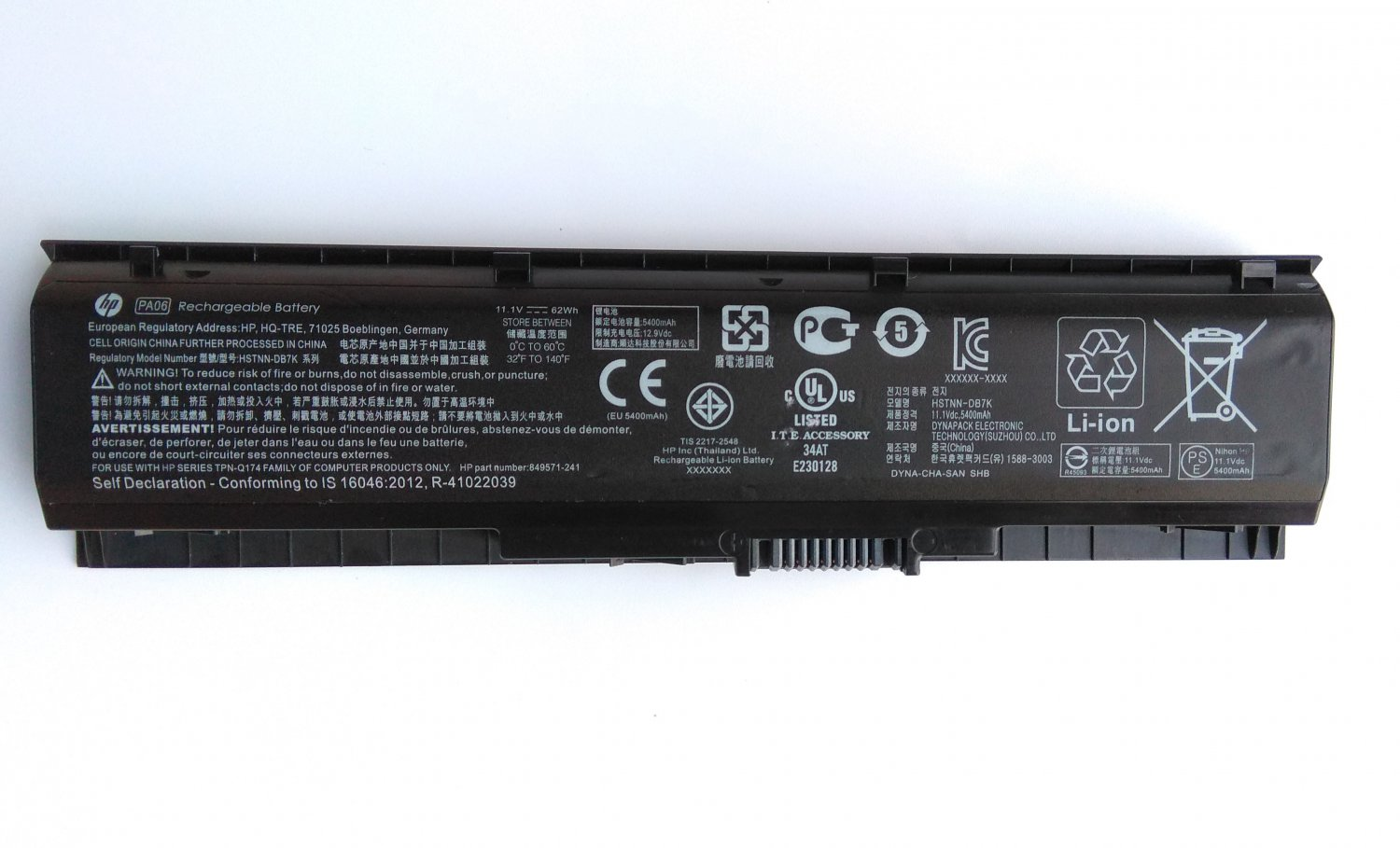849571-221 HP PA06 Battery For HP Pavilion 17-AB202NO 17-AB202NQ 17-AB202NU