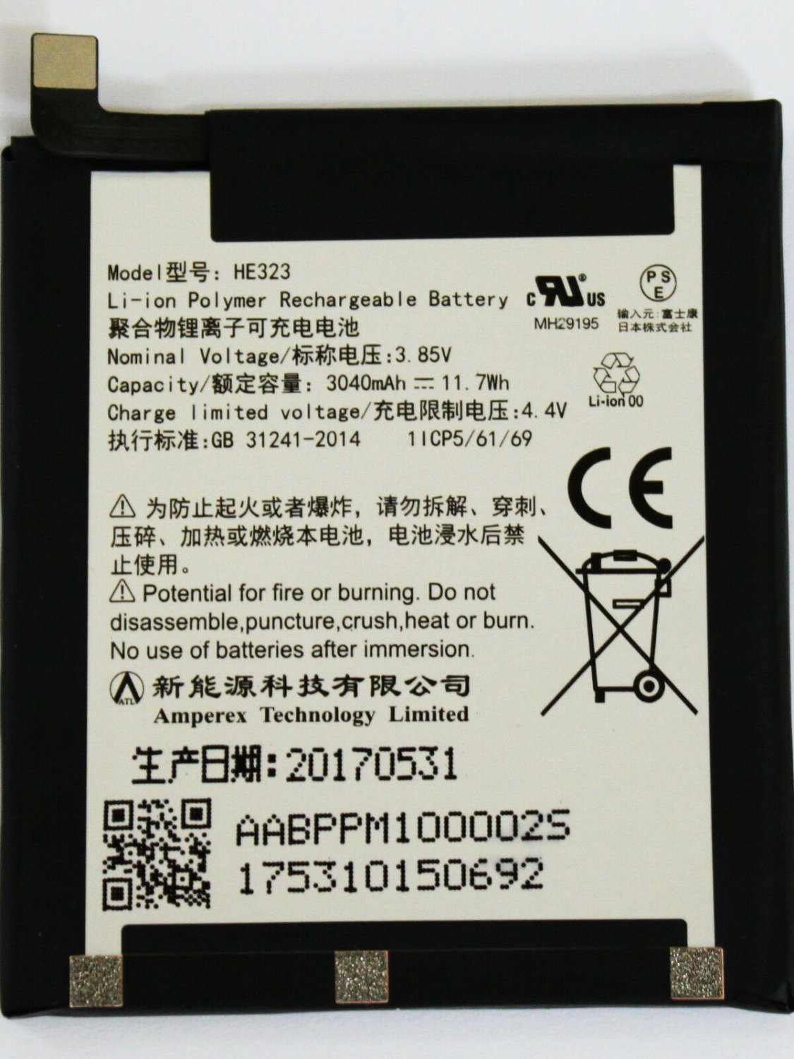 Genuine HE323 Battery OEM Replacement For Essential Phone A11 PH-1 3.85V 3040mAh