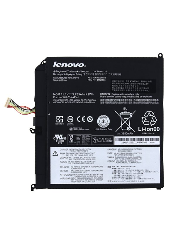 45N1102 45N1103 Lenovo ThinkPad X1 Helix Battery