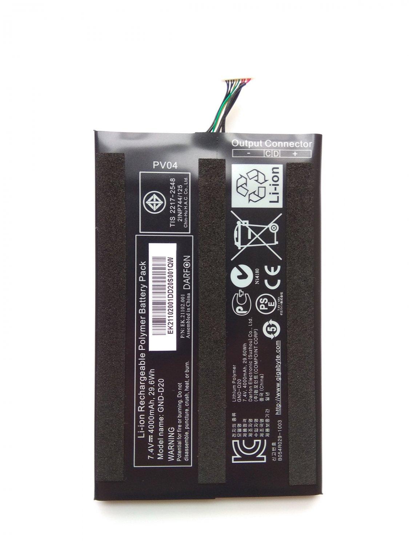 Gigabyte S1081 Battery Original Genuine