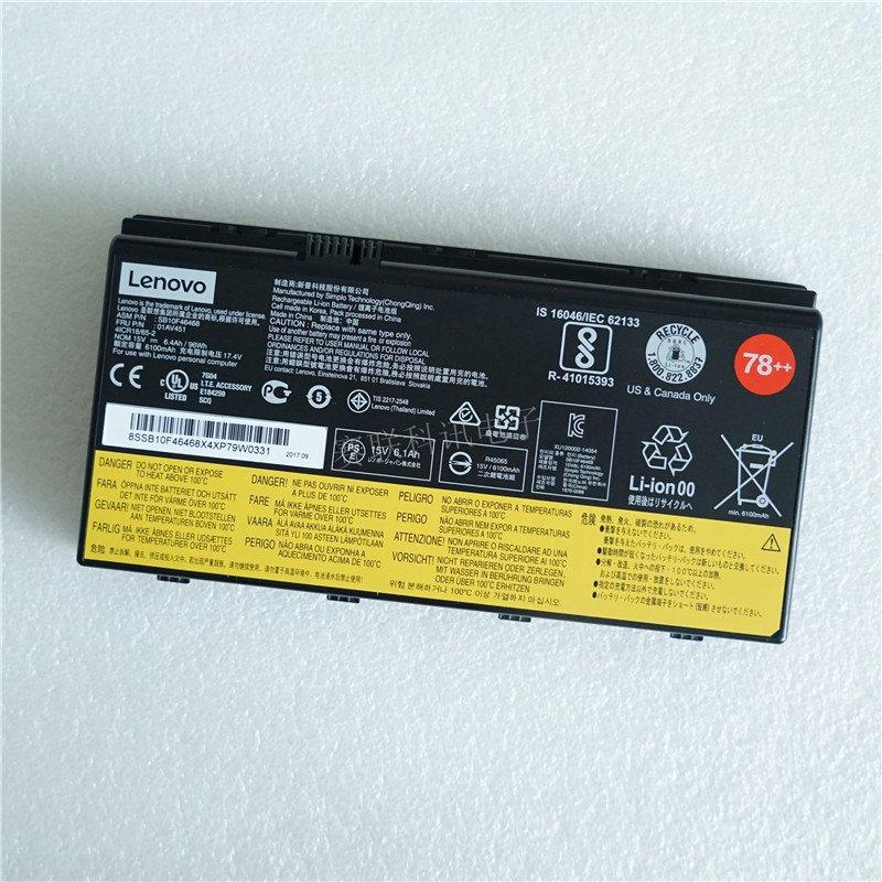 00HW030 01AV451 SB10F46468 Battery For Lenovo ThinkPad P70 P71 P72