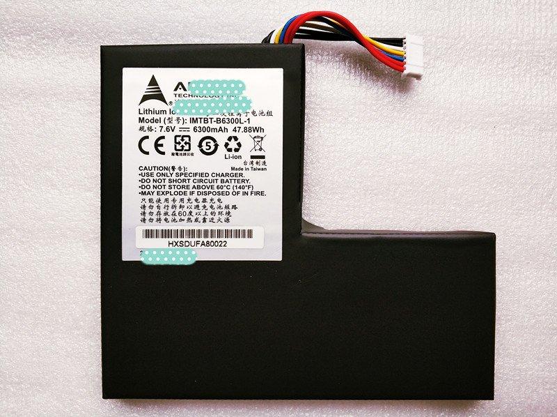 ADLINK IMT-BT Rugged Tablet Battery IMTBT-B6300L-1 Li-ion 6300mAh 7.4VDC