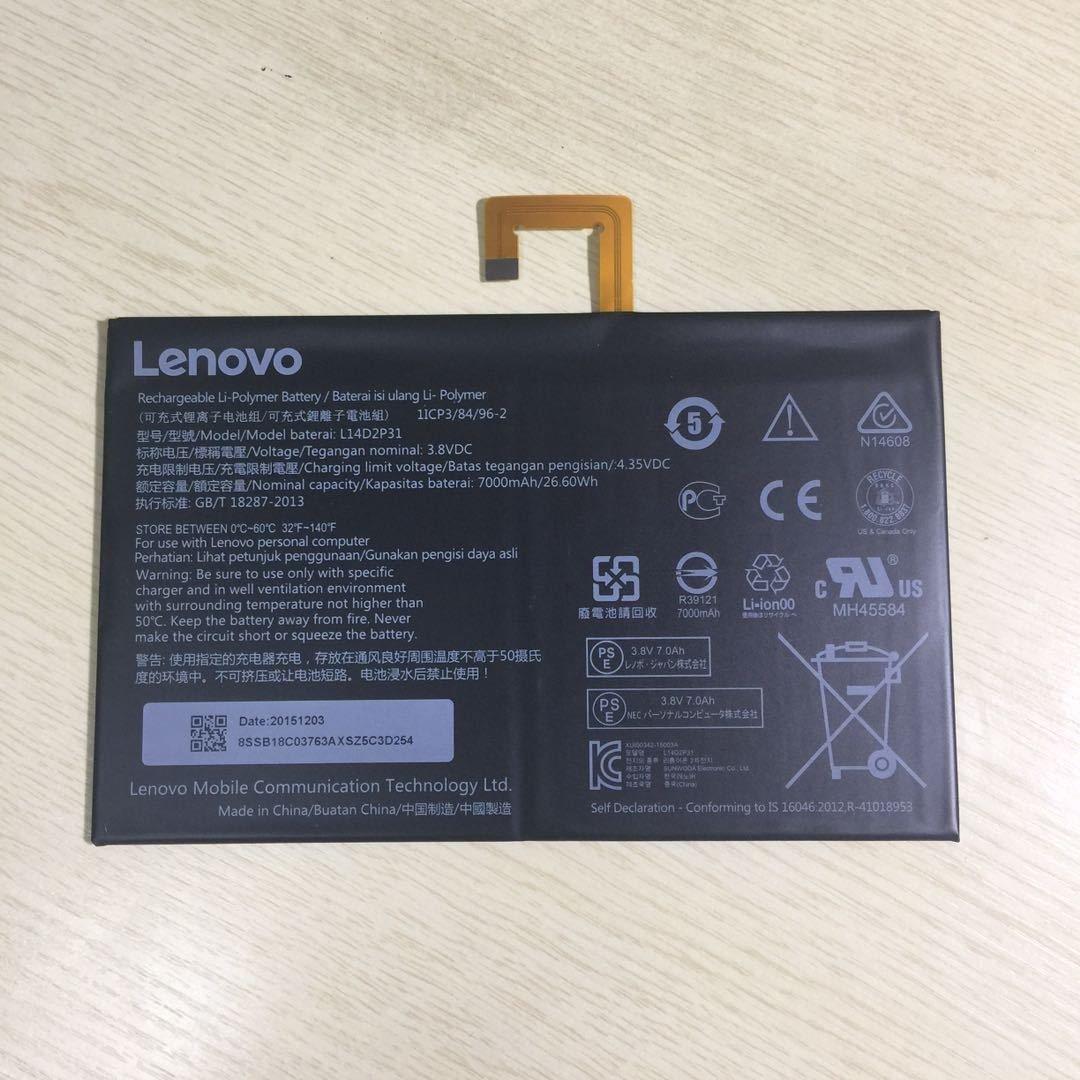 LAUNCH X431 PRO 3S Battery L14D2P31