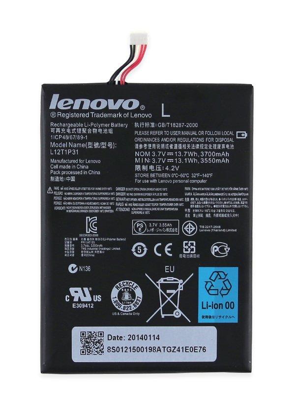 L12T1P31 121500198 BL195 Battery For Lenovo A2107 A2207 A2107A-H A2207A-H