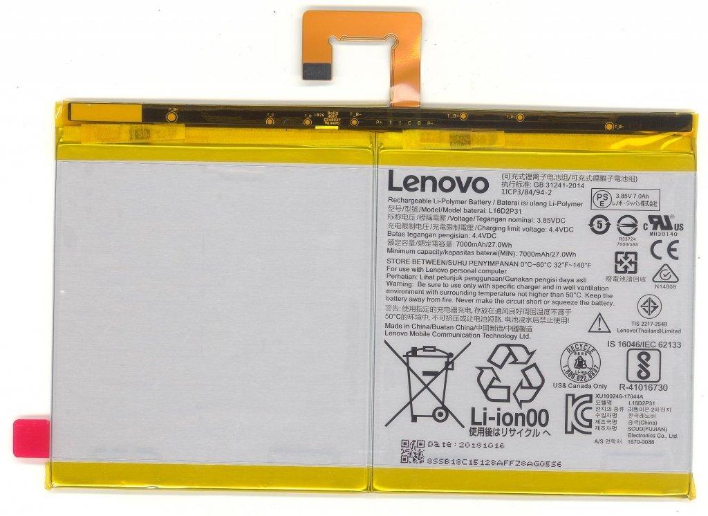 L16D2P31 Battery For Lenovo Tab4 10 TB-X304F Tab4 Plus TB-X704F 8SSB18C15128
