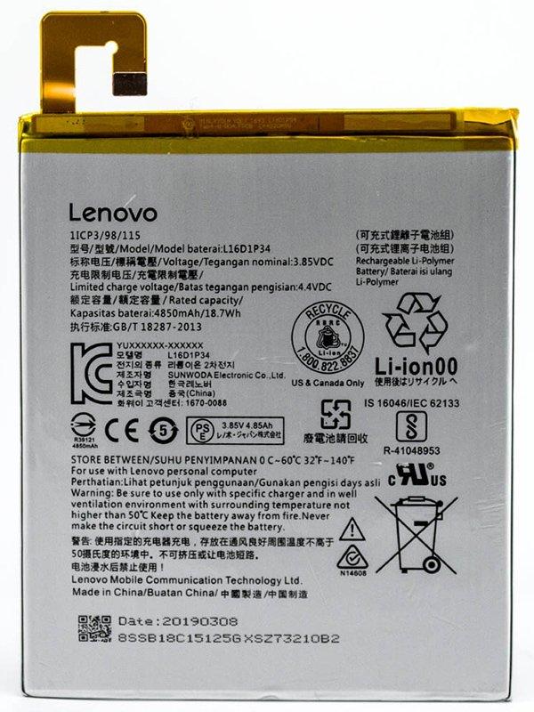 L16D1P34 Battery For Lenovo Tab4 8 Plus TB-8304F1 TB-8704V TB-8504F TB-8504N TB-8504X ZA2B0009US