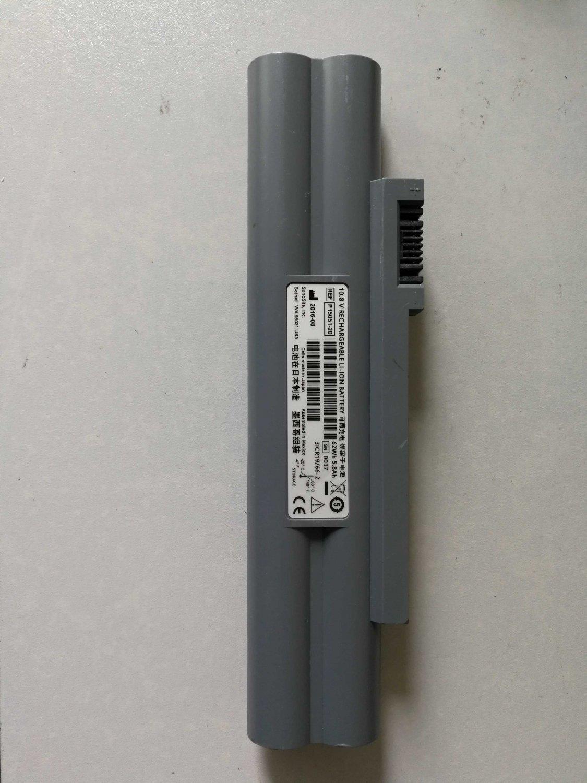 P15051-20 Battery Original Li Ion battery Sonosite Ultrasound Systems Edge
