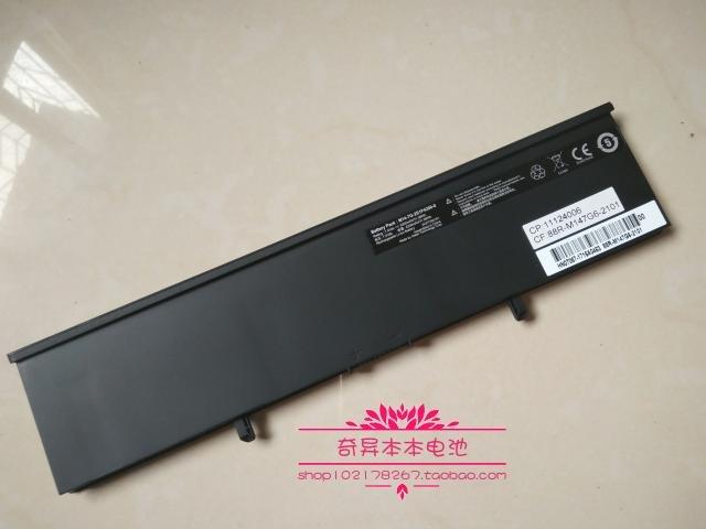 Genuine M14-7G-4S1P4900-0 Battery Pack 14.8V 4900mAh 72.52Wh For POSITIVO Master N800