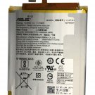C11P1511 Battery 0B200-02620000 For Asus Zenfone4 Selfie ZD553KL X00LD ZB553KL X00LDA