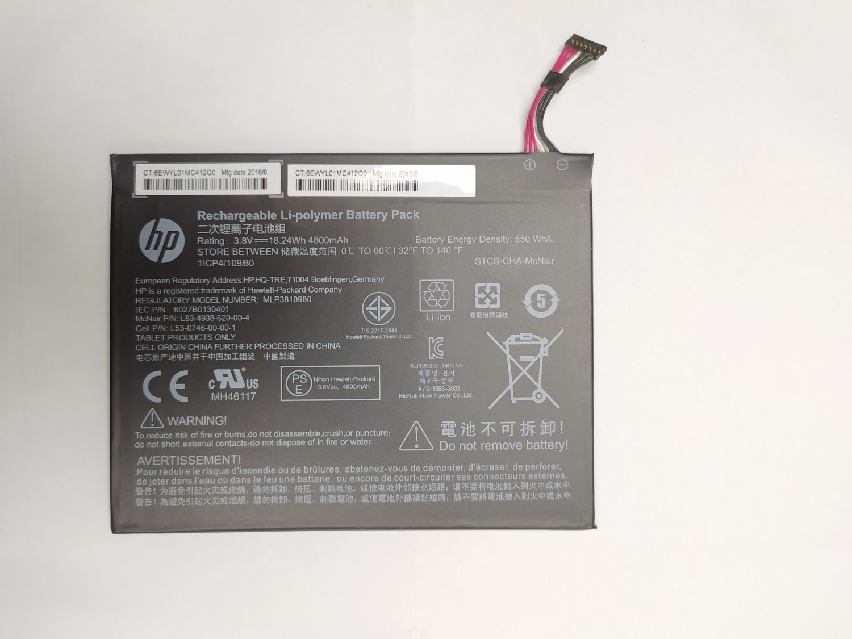 MLP3810980 Battery For HP Pro Tablet 408 G1 I508O T5L65PA L4A35UT New 4800mAh