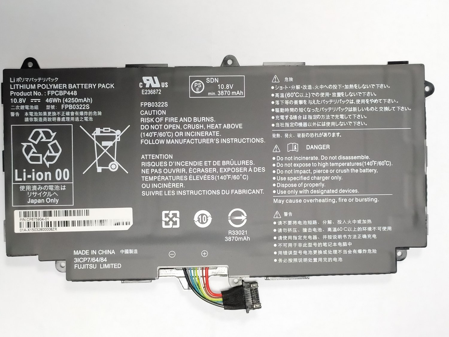 New FPCBP448 10.8V 46Wh Battery for Fujitsu Stylistic Q775 Q737 FPB0322S