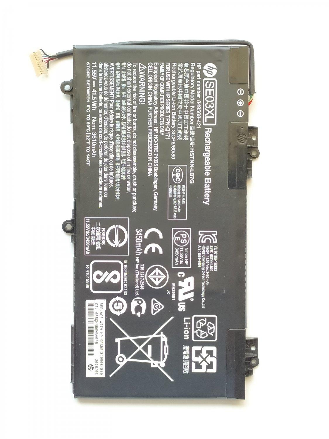 HP Pavilion 14-AL006NF 14-AL022TX 14-AL071TX 14-AL111TX 14-AL166TX Battery