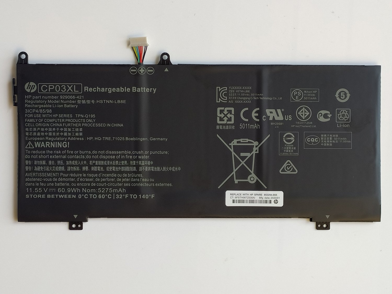 HP Spectre X360 13-AE001NO 13-AE005NA 13-AE014UR 13-AE045NG 13-AE077TU Battery