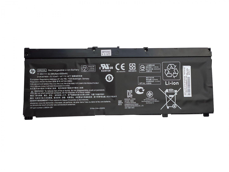 HP Pavilion Gaming 15-CX0000NZ 15-CX0001LA 15-CX0001NJ 15-CX0001NO Battery